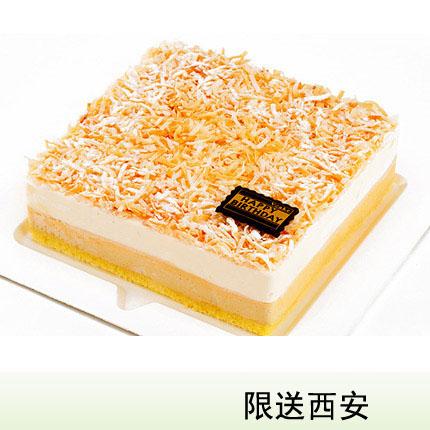 西安vcake蛋糕/椰香情�z(6寸/1.5磅)