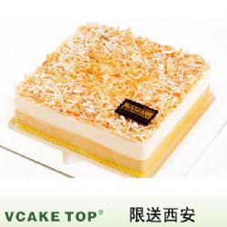 西安vcake蛋糕/椰香情丝(6寸/1.5磅)