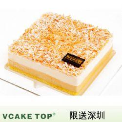 深圳vcake蛋糕/椰香情丝(6寸/1.5磅)