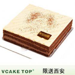 西安vcake蛋糕/卡布奇诺(6寸/1.5磅)