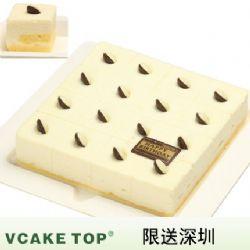 深圳vcake蛋糕/榴莲慕斯(6寸/1.5磅)