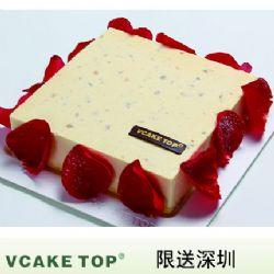 深圳vcake蛋糕/夏威夷(6寸/1.5磅)