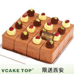 西安vcake蛋糕/巧慕星空(6寸/1.5磅)