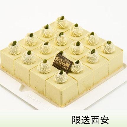 西安vcake蛋糕/开心果慕斯 (6寸/1.5磅)
