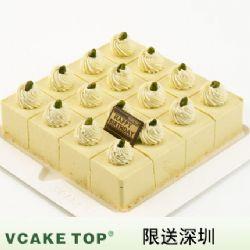 深圳vcake蛋糕/开心果慕斯 (6寸/1.5磅)