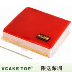 深圳vcake蛋糕/草莓慕斯(6寸/1.5磅)