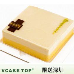 深圳vcake蛋糕/香草情缘(6寸/1.5磅)