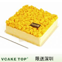 深圳vcake蛋糕/芒果慕斯(6寸/1.5磅)(提前一天预订)