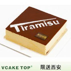 西安vcake蛋糕/提拉米苏(6寸/1.5磅)