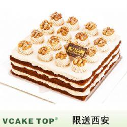 西安vcake蛋糕/咖啡核桃(6寸/1.5磅)