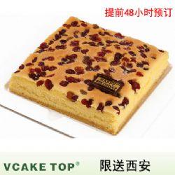 西安vcake蛋糕/蔓越乳酪(6寸/1.5磅)