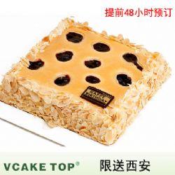 西安vcake蛋糕/蓝莓乳酪(6寸/1.5磅)