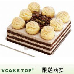 西安vcake蛋糕/泡芙奶油(6寸/1.5磅)