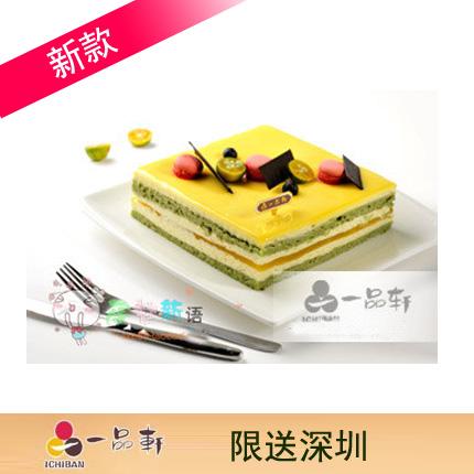一品�蛋糕/金橘��檬(6寸)
