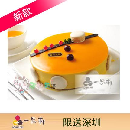 一品轩蛋糕/法兰西情人(6寸)
