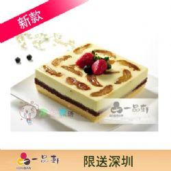 一品轩蛋糕/青苹果慕斯(6寸)
