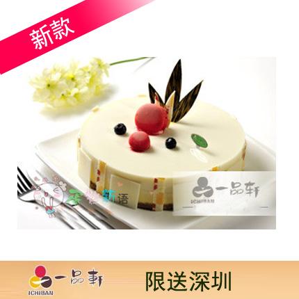一品轩蛋糕/优格芝士(6寸)