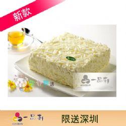 一品轩蛋糕/榴莲雪(6寸)