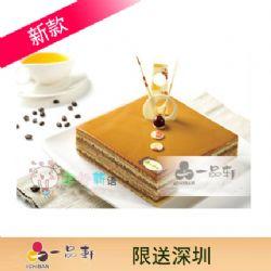 一品轩蛋糕/焦糖杏仁(6寸)