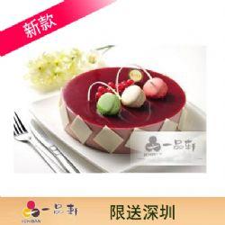 一品轩蛋糕/爱丽丝的梦(6寸)