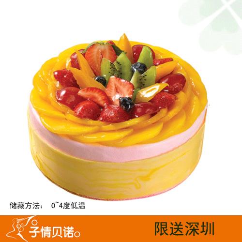 深圳子情贝诺蛋糕/梦幻鲜果蛋糕(6寸)