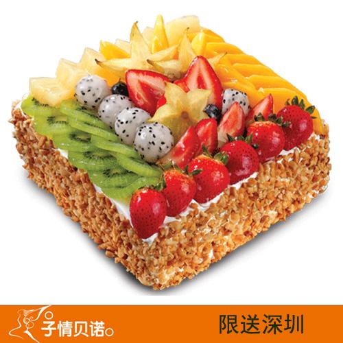 深圳子情贝诺蛋糕/水果派对(6寸)
