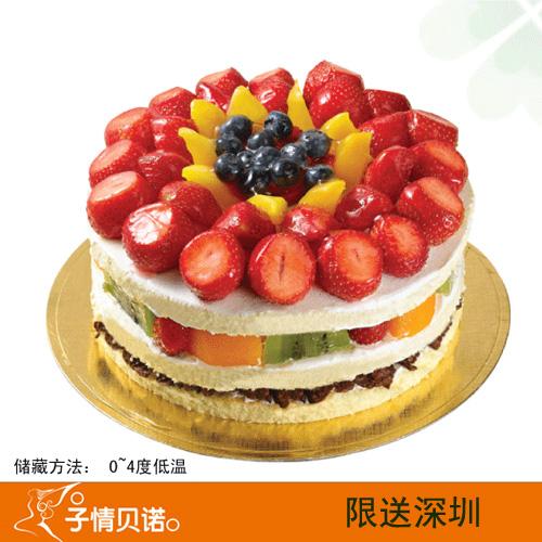 深圳子情贝诺蛋糕/鲜果脆脆(6寸)