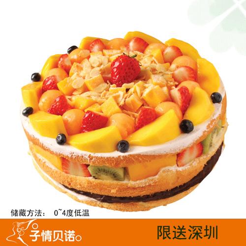 深圳子情贝诺蛋糕/至尊鲜果脆蛋糕(6寸)