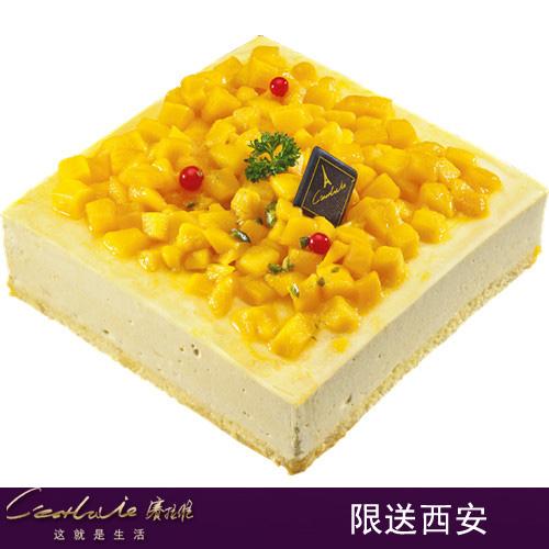 西安赛拉维蛋糕/Sunny(6寸)