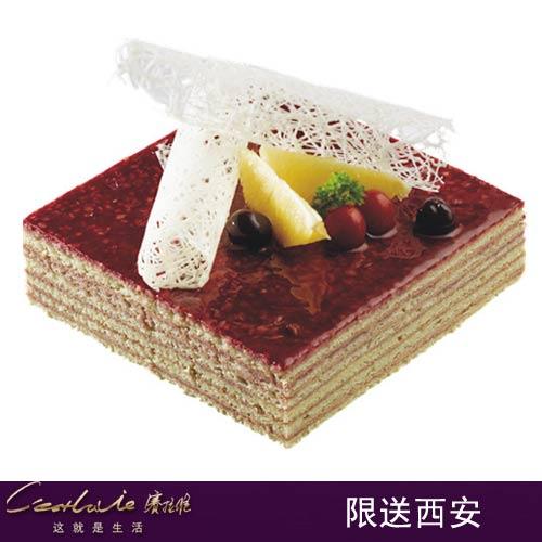 西安赛拉维蛋糕/梦幻树莓(6寸)