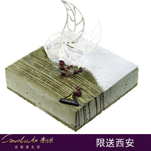 西安赛拉维蛋糕/Spring(6寸)