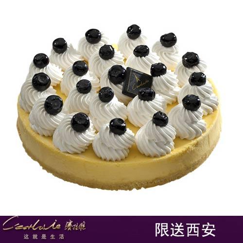 西安赛拉维蛋糕/半熟芝士(8寸)
