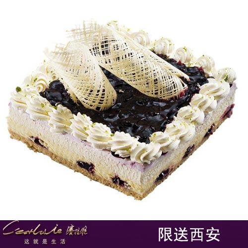 西安赛拉维蛋糕/蓝莓酸酪(6寸)