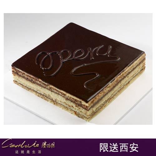 西安赛拉维蛋糕/欧贝拉(6寸)