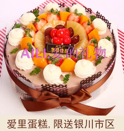 银川A.里蛋糕/纯真爱意(8寸)