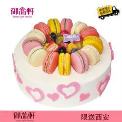西安御品轩蛋糕/马卡龙少女(8寸)[提前一天]