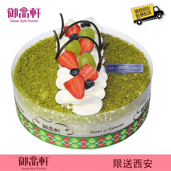 西安御品轩蛋糕 绿野仙踪(8寸)[提前一天]