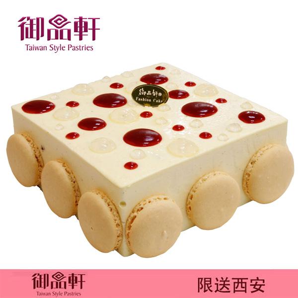 西安御品轩蛋糕 雪域天使 慕斯蛋糕(8寸)[提前一天]