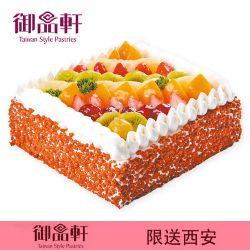 西安御品轩蛋糕/热带丛林(8寸)