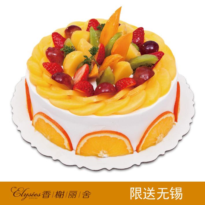 manbetx体育 夏威夷之恋 水果蛋糕