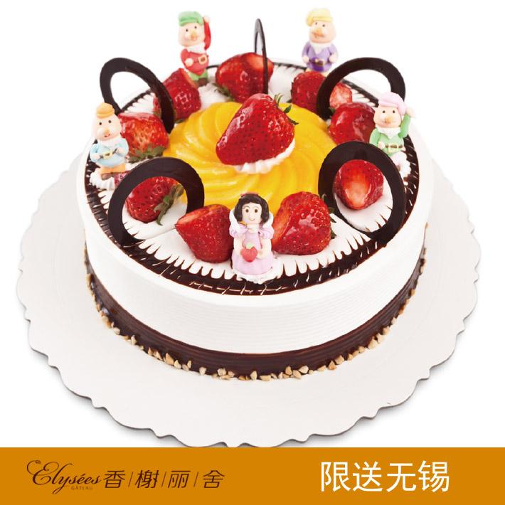 manbetx体育 活色生肖  水果蛋糕