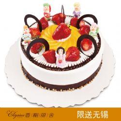 香榭丽舍蛋糕 活色生肖  水果蛋糕
