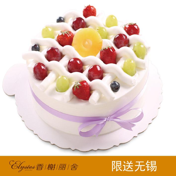香榭丽舍蛋糕 鲜果物语  水果蛋糕