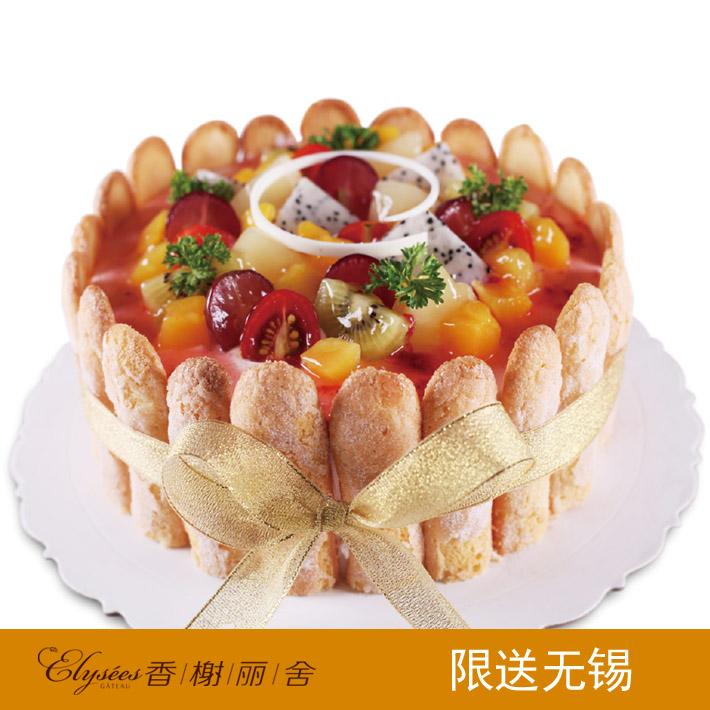 manbetx体育 巴黎夏洛特  水果蛋糕
