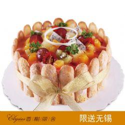 香榭丽舍蛋糕 巴黎夏洛特  水果蛋糕