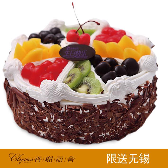 香榭丽舍蛋糕 水果百汇  水果蛋糕