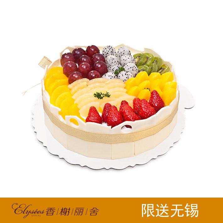 香榭丽舍蛋糕 鲜果派对   水果蛋糕