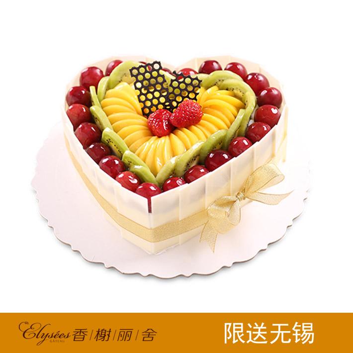 香榭丽舍蛋糕 心梦情缘  水果蛋糕