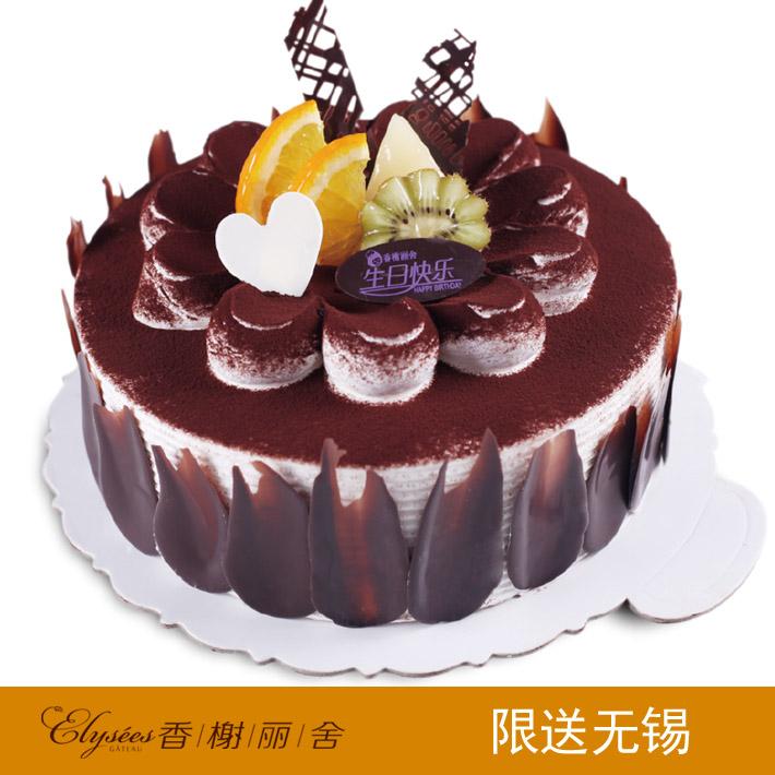 manbetx体育  香浓可可  巧克力蛋糕