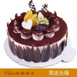 香榭丽舍蛋糕  香浓可可  巧克力蛋糕